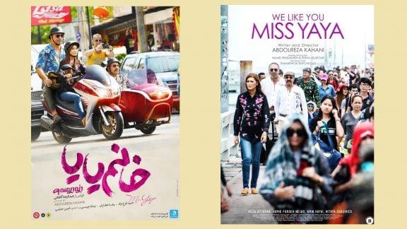 فیلم های پرفروش هفته آخر آبان – خانم یایا