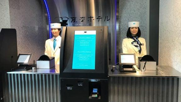 آیا با ماجرای اخراج یک ربات از هتل، رباتها شانسی برای جایگزین شدن با انسان دارند؟
