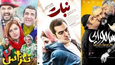 پرفروشترین فیلمهای سینمای خرداد