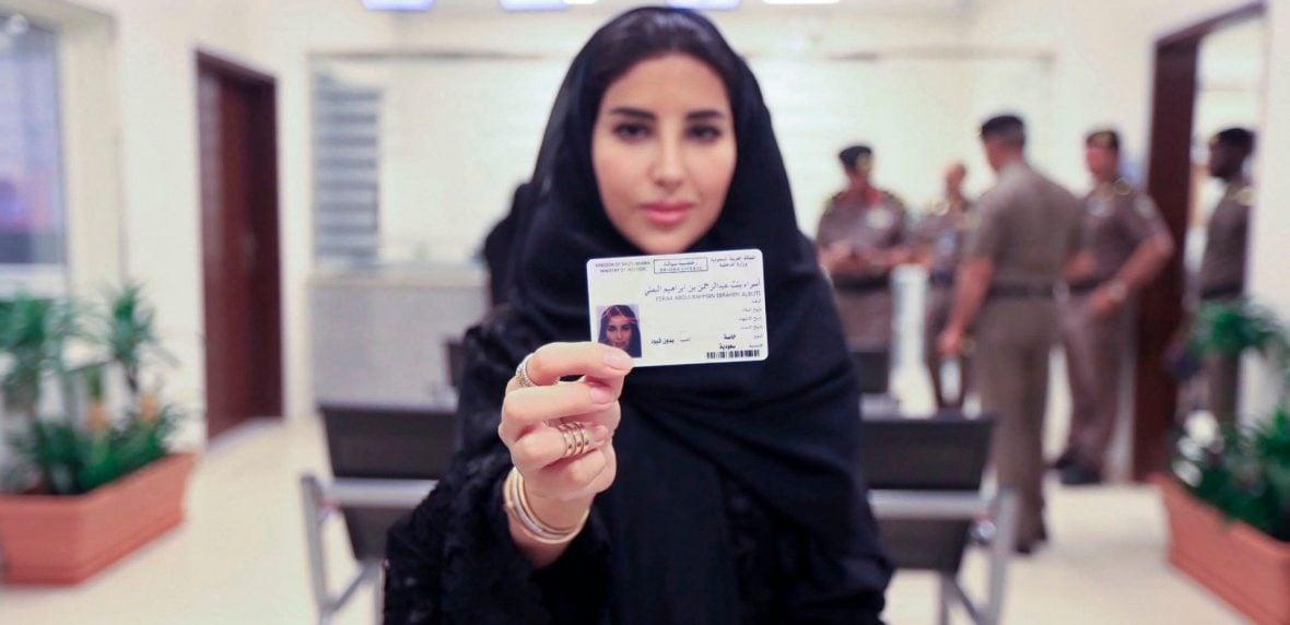 سفر خارجی زنان عربستانی
