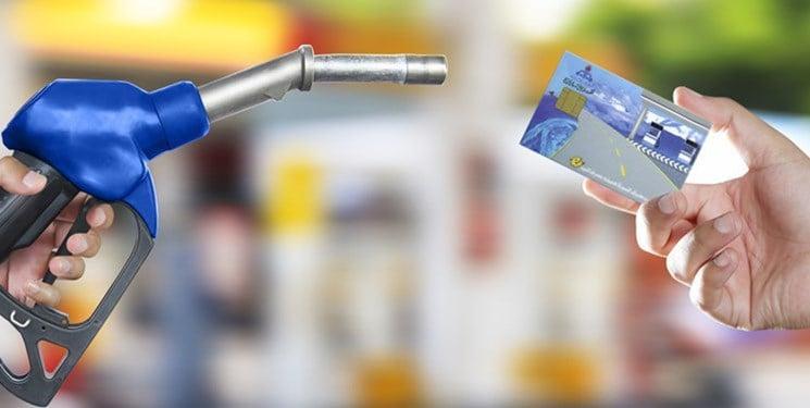 افزایش قیمت بنزین